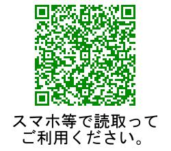 沖縄リフィットQRコード